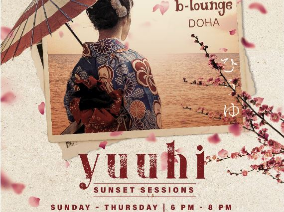 Yuuhi Sunset Sessions